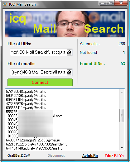 ICQ Mail Search