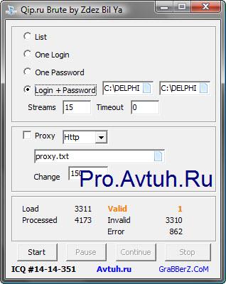 Qip.ru Brute