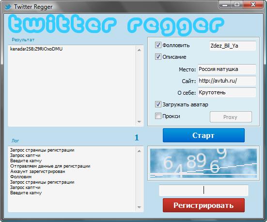 Twitter Regger